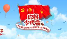 read_image (6)_meitu_15.jpg