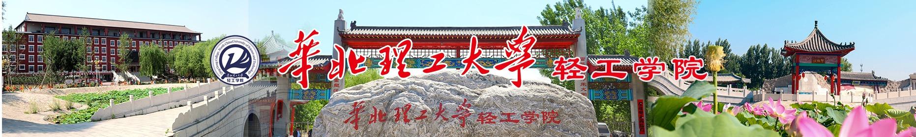 QQ图片20200331145052.jpg