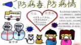 3_meitu_1.jpg