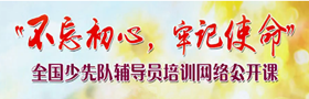 微信截图_20180411091115_副本.png