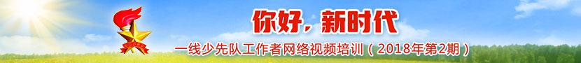 0517视频会集结号banner.jpg