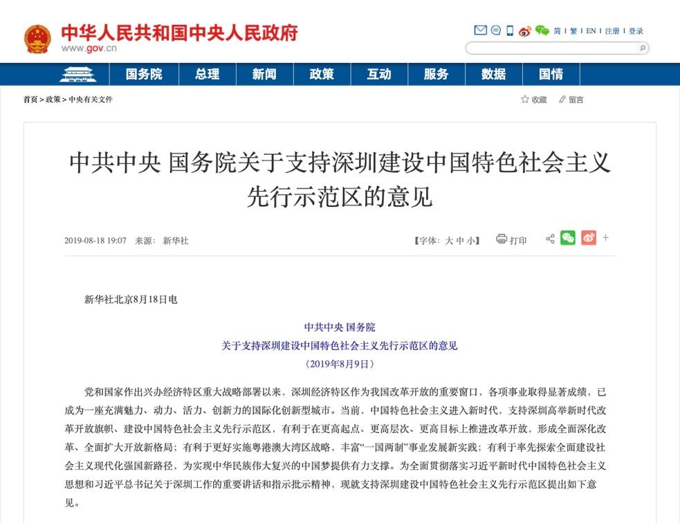 http://www.umeiwen.com/jiaoyu/589393.html
