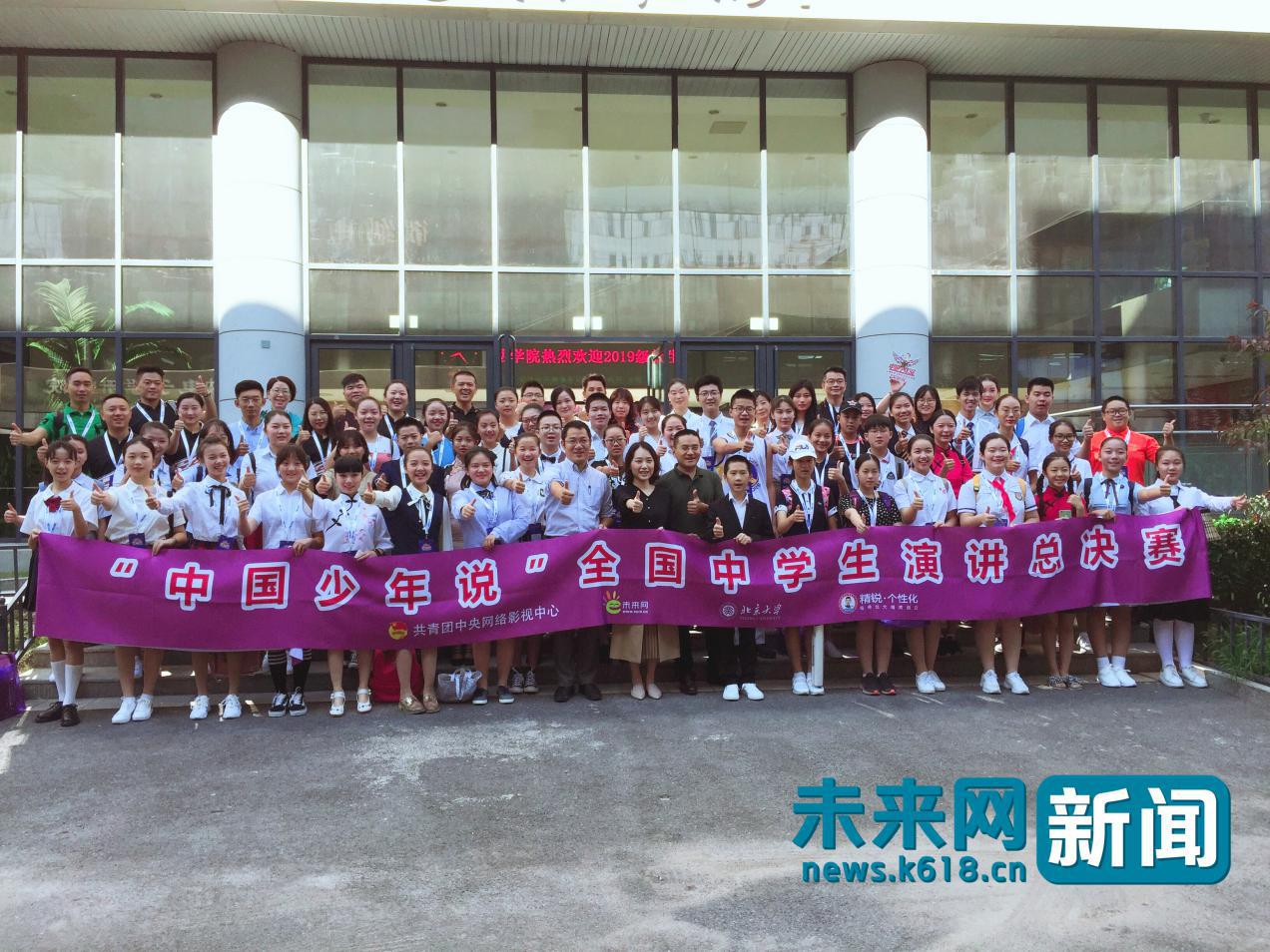 http://www.jiaokaotong.cn/zhongxiaoxue/186958.html