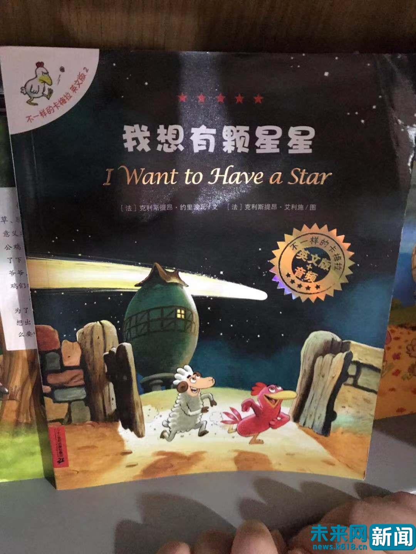 """东野圭吾成了学生眼中的""""网红"""" 孩子们择书领"""