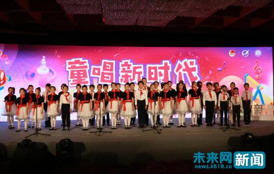 """""""童唱新时代""""全国少年儿童歌曲创作推广系列活动正式启动"""