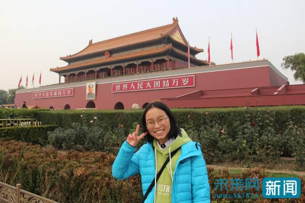 <b>16岁大凉山彝族高中生:希望工程受助让我从有学</b>