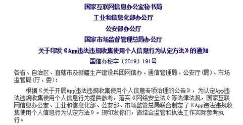 QQ截图20191230101038.png