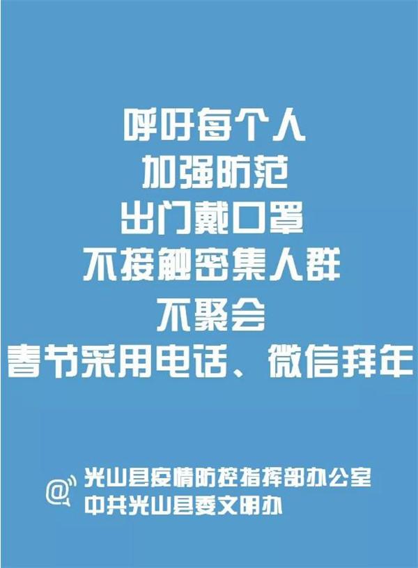 春节档电影全撤 已有地方政府呼吁:春节不聚会 采用电话拜年