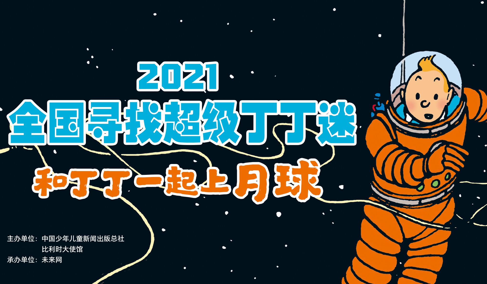 微信图片_20210116072757_副本.jpg