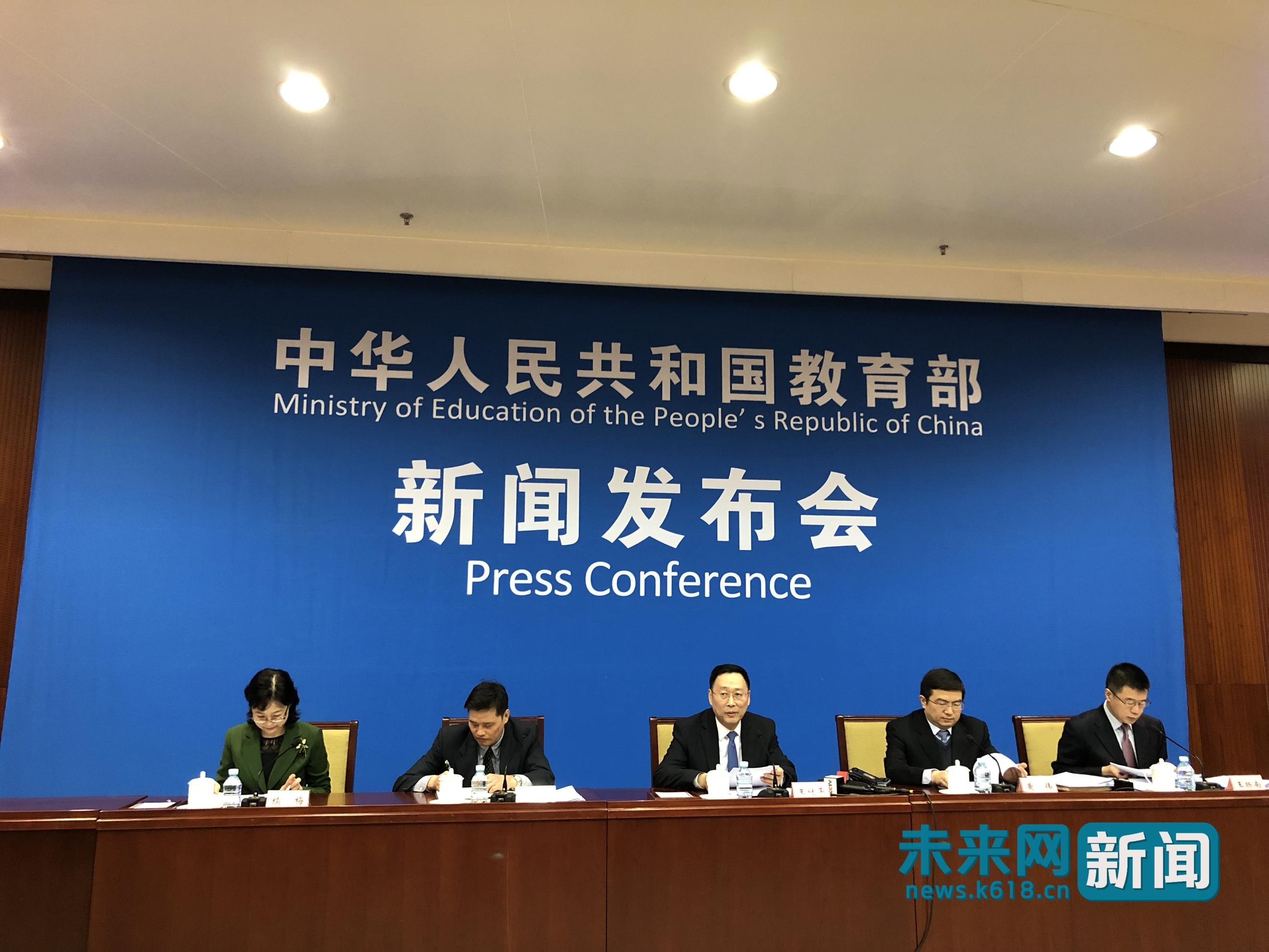 王继平:欢迎资本但不把职业教育作为产业去办