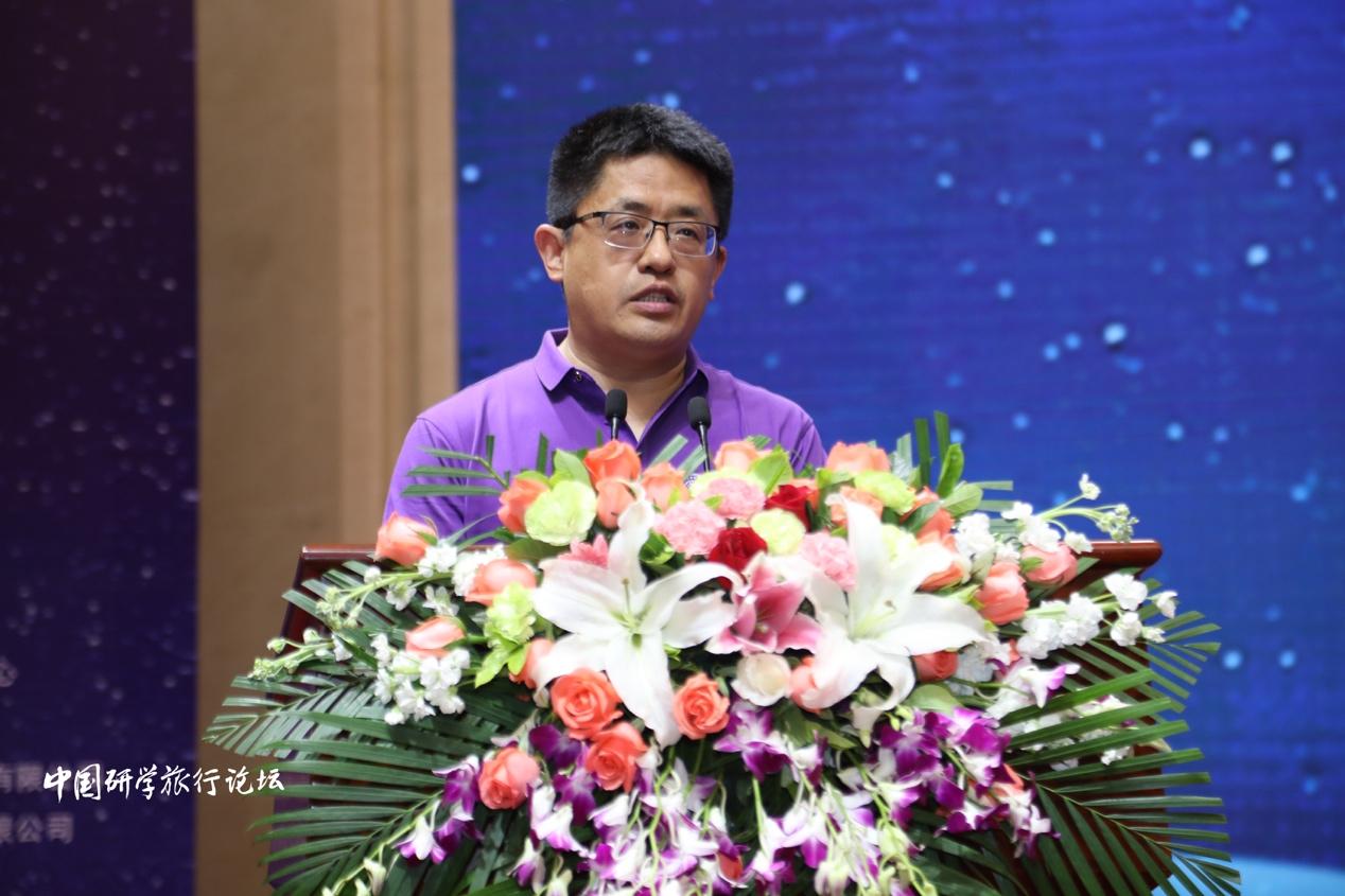 中国研学旅行论坛聚焦教改热点