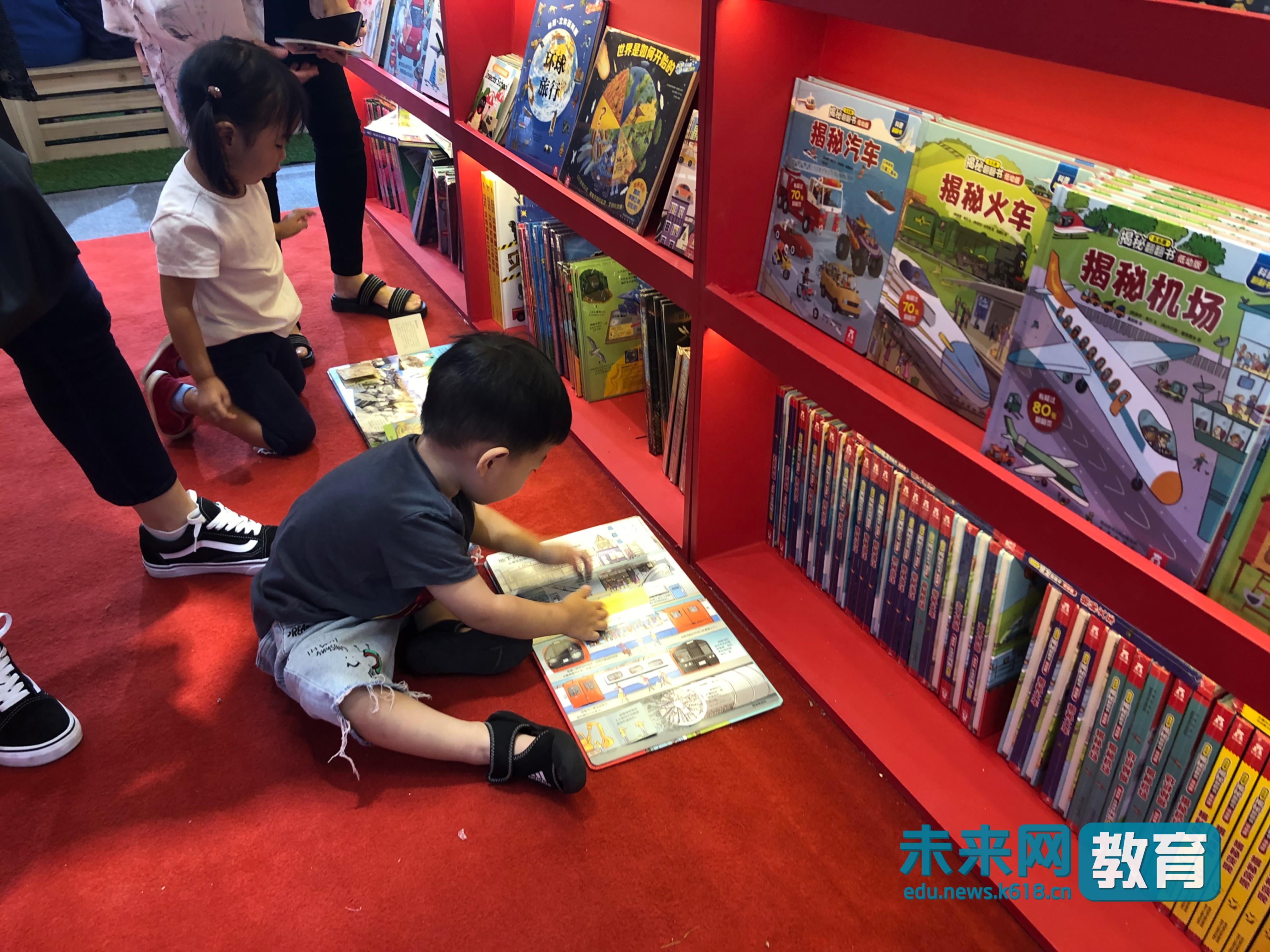 """阅读机器人、立体科普书…游学""""图书展""""还可以这样玩"""