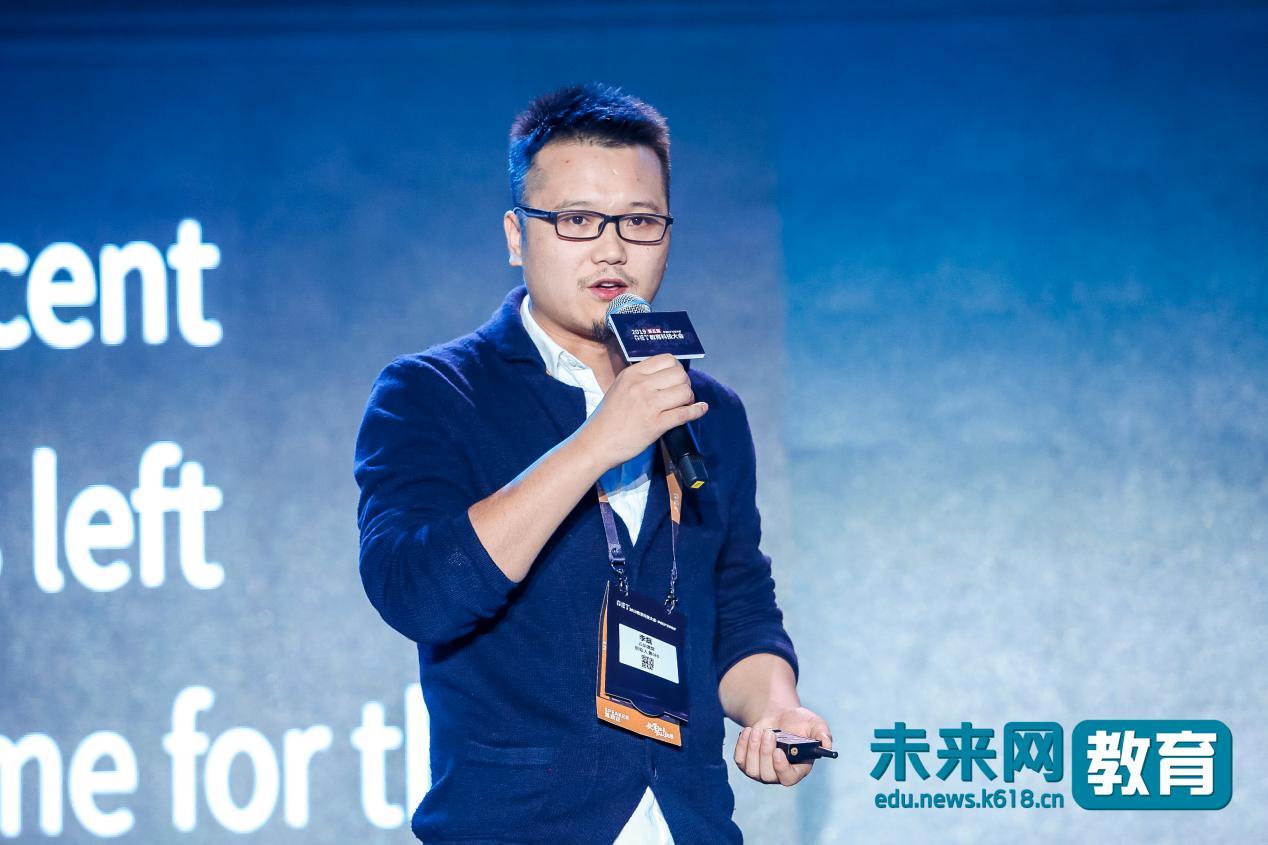 <b>云朵课堂创始人李磊:在线教育烧钱模式不会长</b>