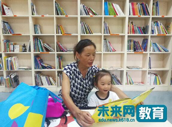 【新春走基层】春节宅家带娃宝典:让爸爸能量爆棚