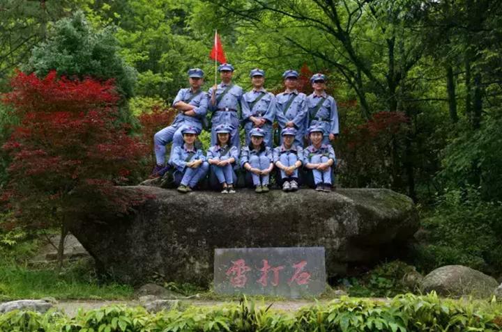 荆竹山-三大纪律1.png