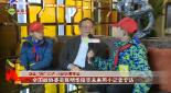 全国政协委员张明华