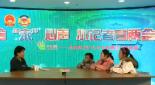 闫宝平代表同小记者畅谈三江源环保