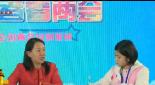 未来网小记者采访李光惠代表 谈边远地区教育