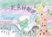 内蒙古锡林郭勒苏尼特左旗蒙古族第二小学——珠娜--.jpg