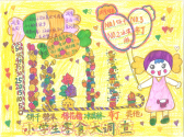 小学组+二等奖+616+刘彦汝.jpg