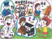 小学组+二等奖+677+王子箐.jpg