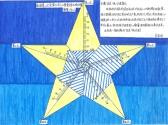 小学组+一等奖+688+吴佳佳.jpg