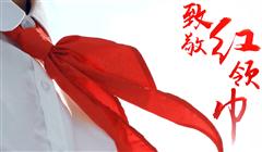 微信截图_20191016093608_副本.png